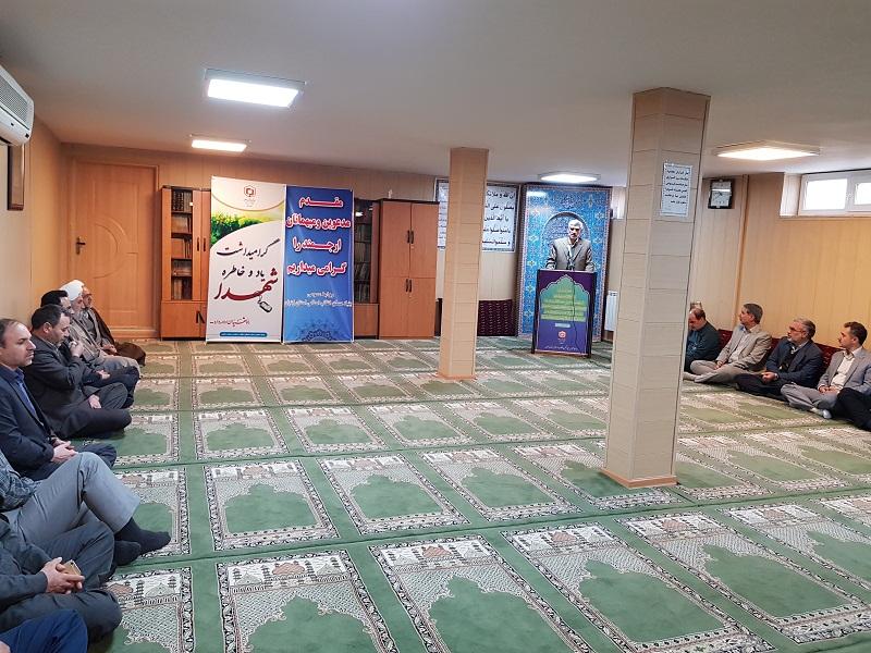 برگزاری مراسم گرامیداشت روز شهدا در بنیاد مسکن انقلاب اسلامی استان