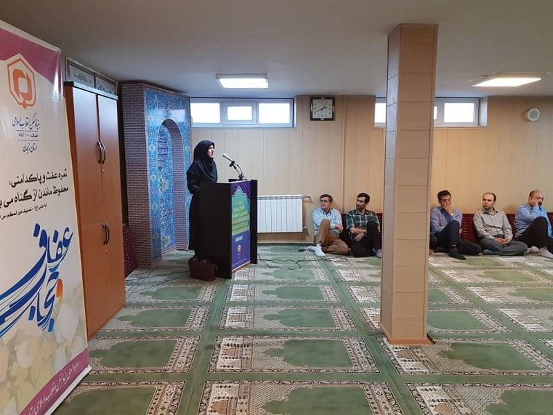برگزاری مراسم گرامیداشت هفته عفاف و حجاب در بنیاد مسکن انقلاب اسلامی استان
