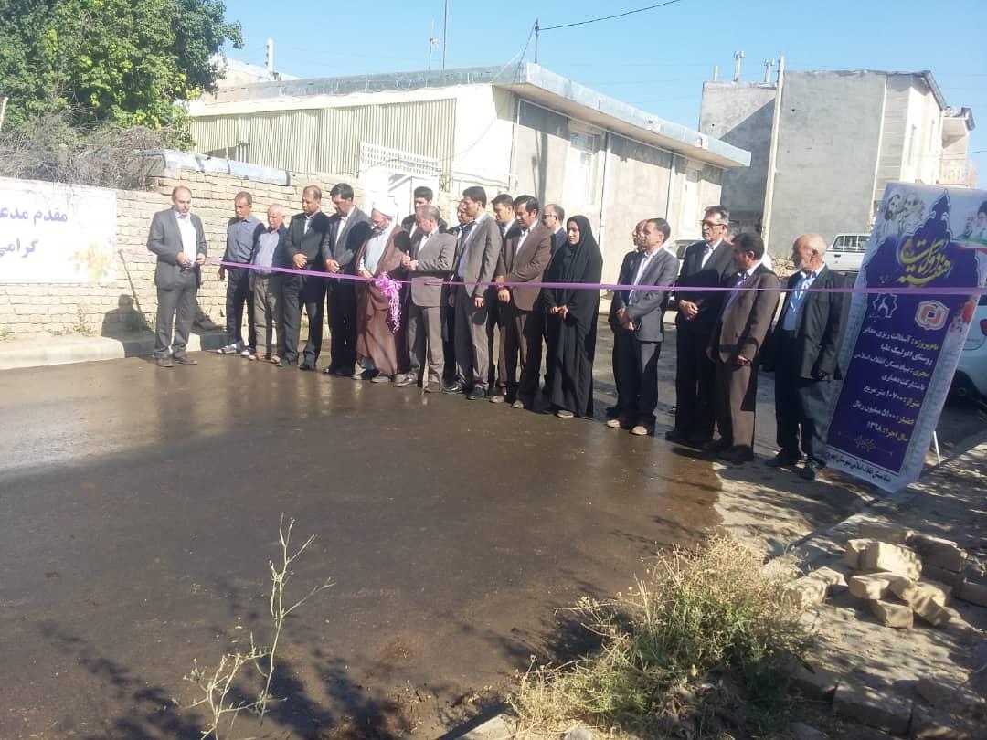 در سومین روز از هفته دولت: بهره برداری از پروژه اجرای طرح هادی روستای اغلبیک علیا شهرستان ایجرود از سوی بنیاد مسکن